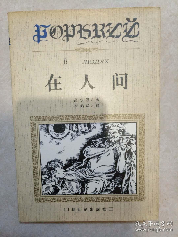 21世纪中国文坛的伟大经典传世作品有