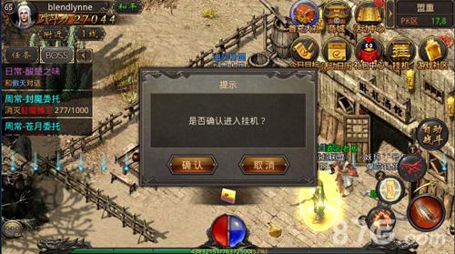 44woool流传的科幻手机游戏的特征