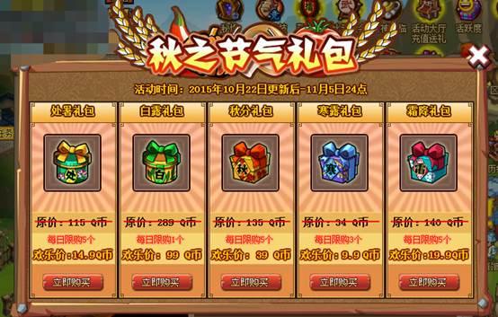 Tang San的游戏以引人注目的版本传给世界