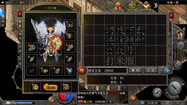 bbs.3975复古传奇世界游戏玩法