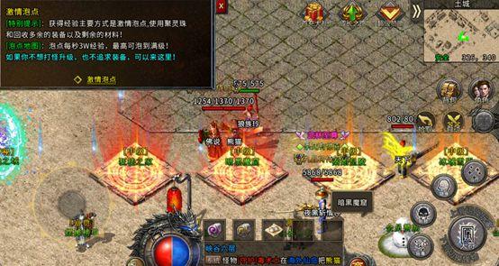 Youxin网络复古传奇世界套餐代码
